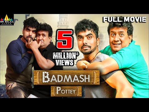 Badmash Pottey | Hindi Latest Full Movies | Gullu Dada | Hyderabadi Movies | Sri Balaji Video