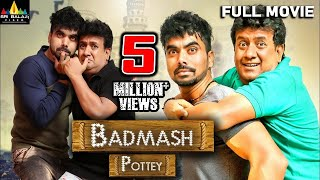 Badmash Pottey | Hindi Full Movies | Gullu Dada | Hyderabadi Movies | Sri Balaji Video