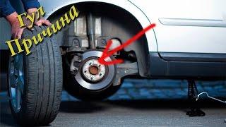 Гул в колесе при езде ,Почему гудит колесо на скорости(, 2016-02-15T17:43:27.000Z)