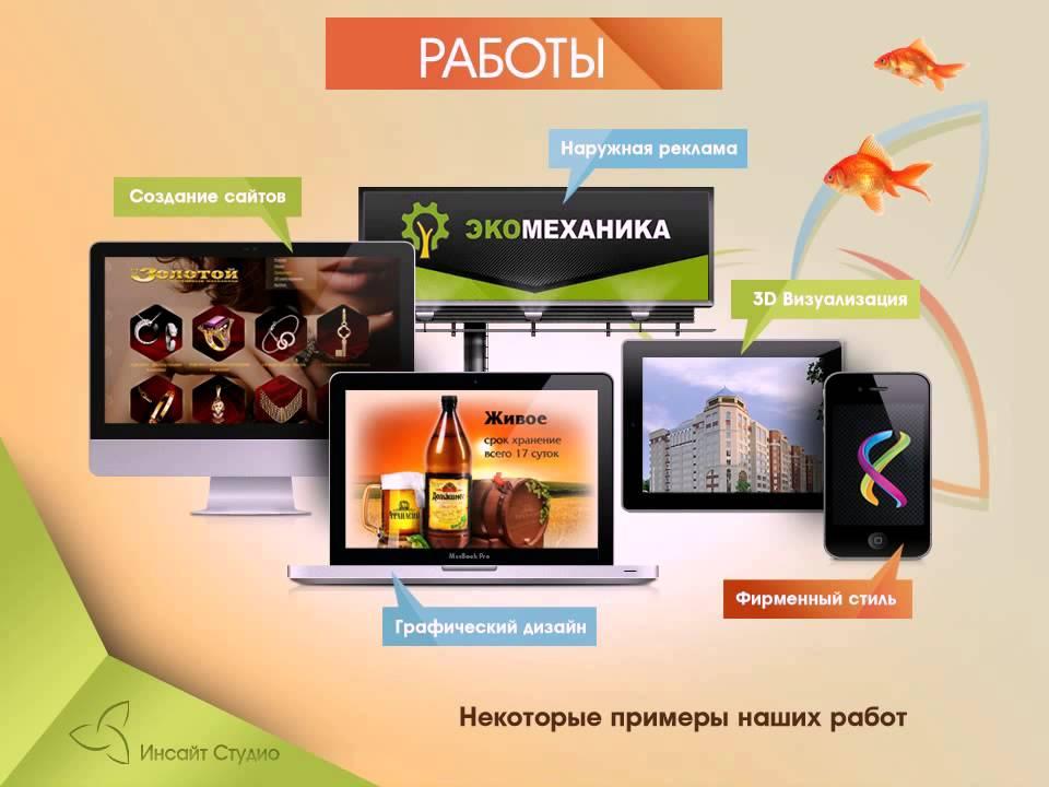 Продвижение сайтов тверь раскрутка чужих сайтов