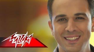 Ahla Kalam - Haitham Nabil احلى كلام  - هيثم نبيل