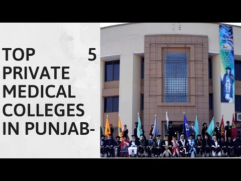 Top 5 Private Medical Colleges In Punjab -  Study MBBS In Pakistan