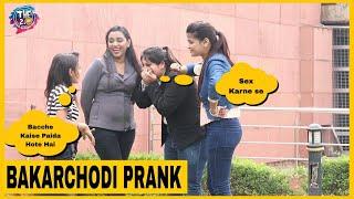 Bakar***di Se Bacche Nahi Paida Hote Prank | THF 2.0 | Simran verma | Pranks In India