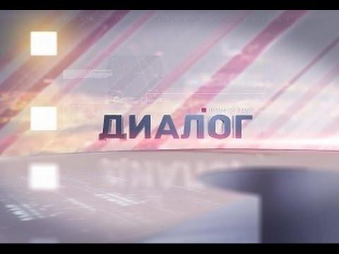 Диалог 01.03.2017 Гость программы Ирина Данилова