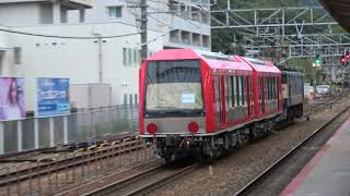 箱根登山鉄道3100形電車甲種輸送(20201016) Delivering Hakonetozan RWY 3100 EMU