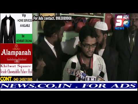 Guinness World Record Book Gets An Record Of Hyderabad's Hafez Hasmath Ali | @ SACH NEWS |