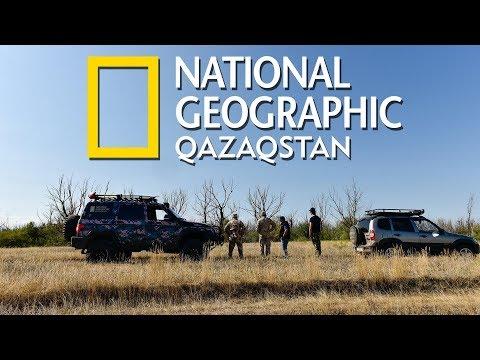 Реке УРАЛ грозит КАТАСТРОФА ??? Экспедиция National Geographic Qazaqstan (АТЫРАУ) .