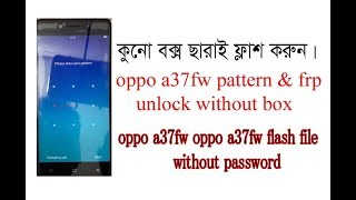 OPPO A37FW Flashing Tutorial Bangla & Download Firmware without password