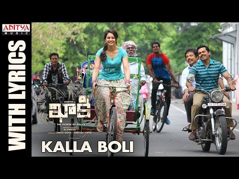 Kalla Boli Song With Lyrics || Khakee Telugu Movie || Karthi, Rakul Preet || Ghibran