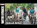 Kalla Boli Song With Lyrics || Khakee Telugu Movie || Karthi, Rakul Preet || Ghibran Mp3