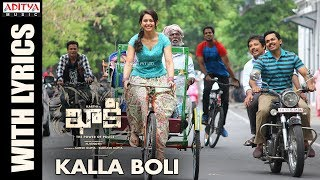 kalla boli song with lyrics khakee telugu movie karthi rakul preet ghibran