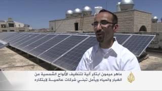 هذه قصتي- ماهر ميمون يبتكر آلية لتنظيف الألواح الشمسية