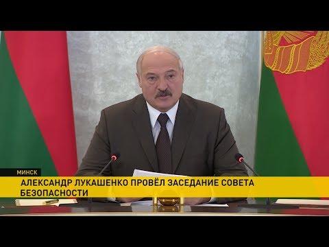 Лукашенко одобрил новый план обороны и Концепцию строительства и развития армии до 2030 г