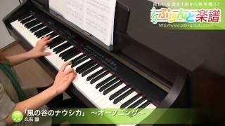 使用した楽譜はコチラ http://www.print-gakufu.com/score/detail/71222/ ぷりんと楽譜 http://www.print-gakufu.com 演奏に使用しているピアノ: ヤマハ Clavinova CLP ...