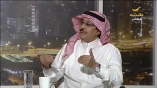 5 مدن سعودية ذكية في وزارة الشؤون البلدية لـعام  2020