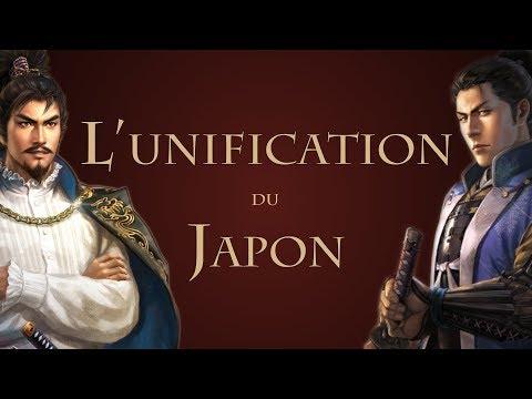 Comment le Japon a-t-il été unifié ? [QdH#13]