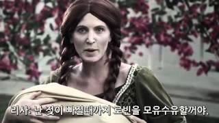 왕좌의 게임 랩배틀 (한글자막)