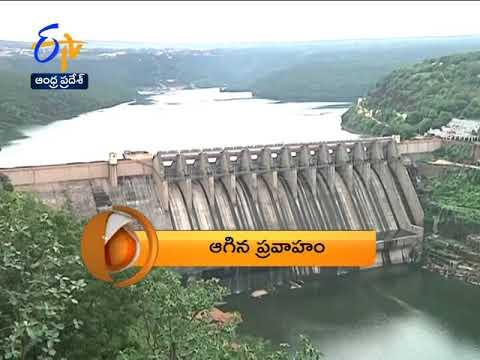 1 PM   360   News Headlines   20th August 2019   ETV Andhra Pradesh News Headlines