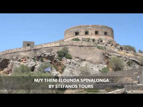 Spinalonga, Elounda M/Y THENI by Stefanos Tours