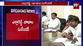 Congress Releases Second List of  MLA Candidates   MahaKutami   99 TV Telugu