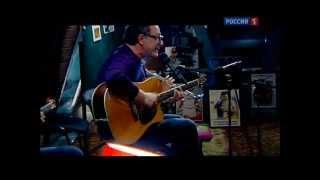 Евгений Маргулис - Рок н ролл