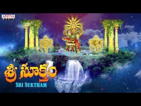 Popular Sri Suktham | Akshaya Tritiya Special Stotram | Shankaramanchi Ramakrishna Shastry