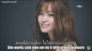 [SUB] SongJiEun @ Make Us New (cut)