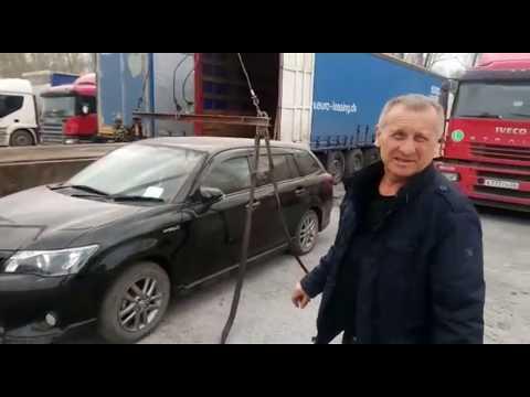 Автоподбор 25, помощь при покупки авто  Купить авто Владивосток