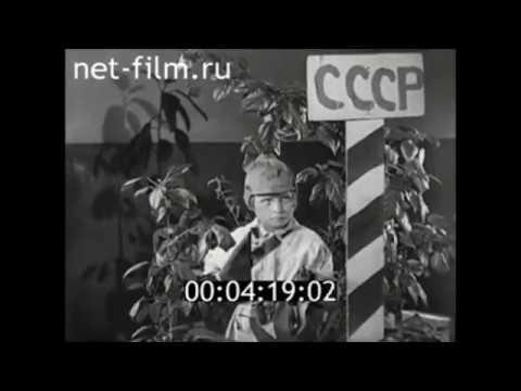 1940 г. Казань. Детская игра  На заставе