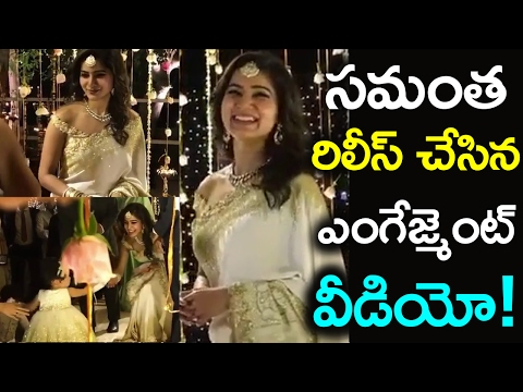 Just Released - Samantha Naga Chaitanya Engagement Video by Samantha | Private Video First On Net