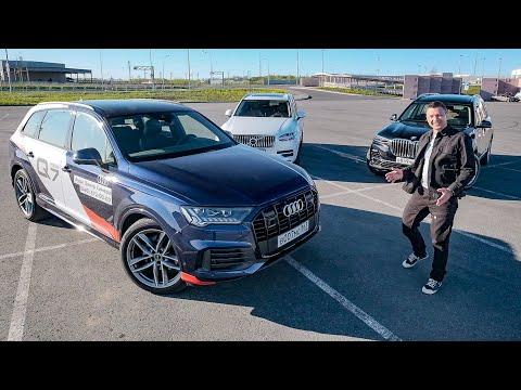 Новый Audi Q7 2020 против BMW X7 и Volvo XC90 Тест драйв  сравнение. Игорь Бурцев