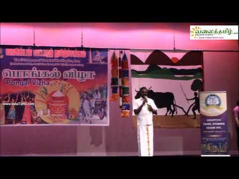முனைவர். சோமசுந்தரம் தலைமையில் அமெரிக்கா வந்துள்ள 11 மரபுக் கலைஞர்கள்