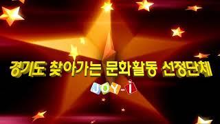 조이아이 홍보영상