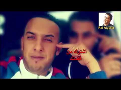 جديد الشاب جليل  تاكل الصاروووخ  2017 cheb djalil