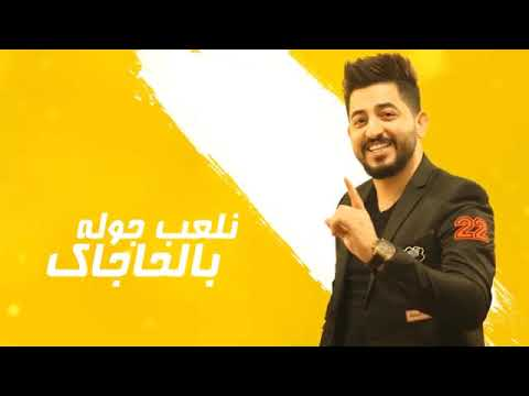 Download ياسر عبدالوهاب و نور الزين    بظهرك خليني   حصرياً 2016  360p 1 Mp4 baru