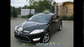 видео Как взять машину в аренду в Нижнем Новгороде