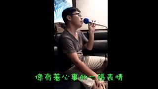 小六-聽見下雨的聲音【20150819】