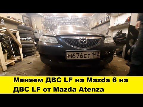Подробная замена двигателя Mazda 6, Mazda Atenza. Снять двигатель Mazda 6, Снять радиатор охлаждения