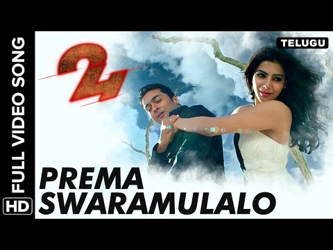 Prema Swaramulalo Full Video Song | 24...