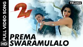 Prema Swaramulalo Full Video Song | 24 Telugu Movie