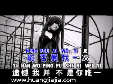 Huang Cia Cia  Te Tao Ni Te Ren Jue Te Pu Tao Ni Te Sin   YouTube