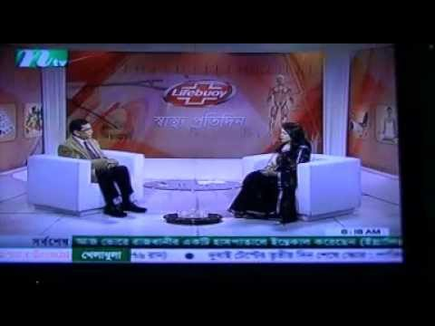Cataract cause and treatment - Interview at NTV with Prof. M. Nazrul Islam