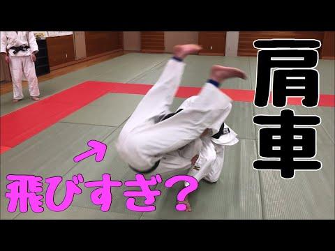 """【立ち技研究会】肩車練習してみた""""shoulder wheel"""""""