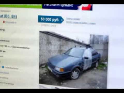 Купить б/у Mazda 323 в Сельхозтехнике, продажа автомобилей.