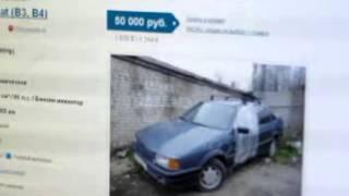 видео объявления продам авто