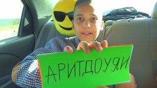 ЧЕЛЛЕНДЖ за 30 СЕКУНД Едем в Киев на машине РУМ ТУР в новой квартире Challenge