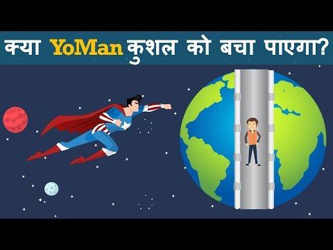मजेदार दिमागी पहेलियाँ ( Part 4 ) | Kushal Paheliyan | Riddles in Hindi