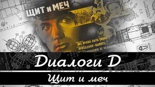 Любимый фильм Путина