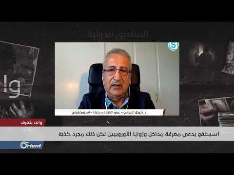 هل عبد الأحد اسطيفو صبي الإخوان المسلمين في الائتلاف؟ - وانت بتعرف