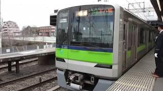 都営10-300系48編成 つつじヶ丘駅発車